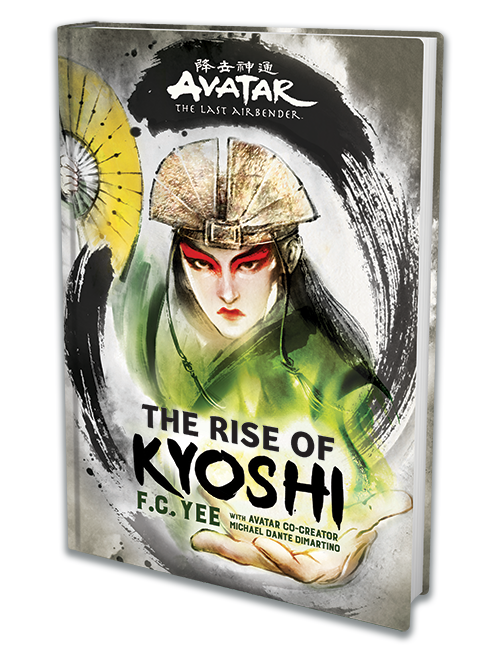 Avatar, The Last Airbender: The Rise of Kyoshi (The Kyoshi Novels